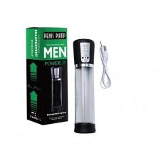 Automatic Electric Penis Enlargement Pump in Pakistan