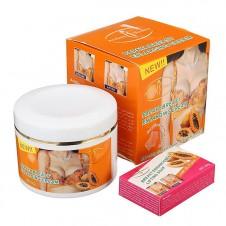 Papaya Breast Enlargement Cream